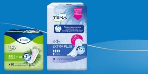 Купить ТЕНА онлайн, TENA lady скидки