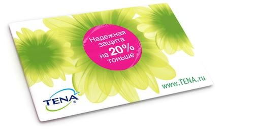 Промо-набор TENA Lady