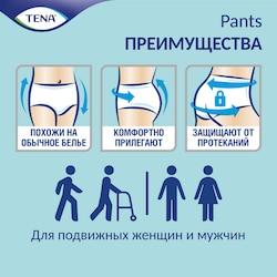 Подгузники-трусы TENA Pants Normal — надежные и удобные в использовании