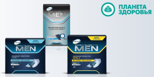 Купить ТЕНА онлайн, TENA MEN разные уровни впитыемости.
